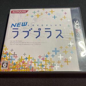 【3DS】 NEWラブプラス [通常版]