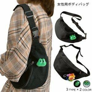 ボディバッグウエストポーチレディースウエストバッグ ボディバッグウエストポーチレディースウエストバッグ可愛いバッグ鞄ショルダーバッ