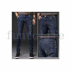 ジーンズ メンズ デニムパンツ テーパードパンツ ジーンズ ズボン メンズ デニムパンツ テーパードパンツ ストレッチ テーパードデニム