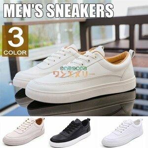 スニーカー メンズ 靴 ローカットスニーカー カジュアルシューズ スニーカー メンズ 靴 ローカットスニーカー カジュアルシューズ 大人