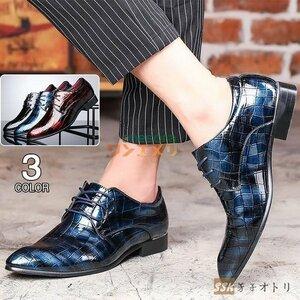 ビジネスシューズ 紳士靴 プレーントゥ 革靴 通気性 メンズ PU靴 ビジネスシューズ 紳士靴 プレーントゥ 革靴 通気性 メンズ PU靴 通