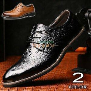 ビジネスシューズ メンズ 紳士靴 PU革靴 革靴 フォーマルシュー ビジネスシューズ メンズ 紳士靴 PU革靴 革靴 フォーマルシューズ