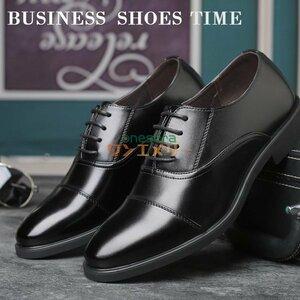ビジネスシューズ ストレートチップ フォーマルシューズ 紳士靴 ビジネスシューズ ストレートチップ フォーマルシューズ 紳士靴 革