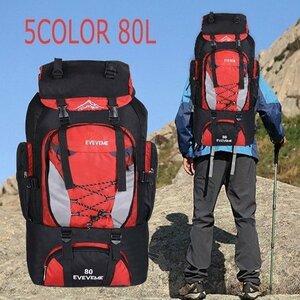リュックリュックサックレディース大容量おしゃれ リュック登山80Lリュックサックレディースメンズバックパック旅行バッグ大容量防水20