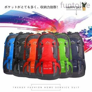 地震対策男女兼用バッグ出張登山ハイキングバッグ リュックサックバックパック防災多機能超大容量防水超軽量60L登山リュック背中通気登