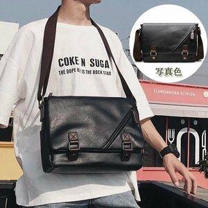 ショルダーバッグメンズビジネスバッグ斜めがけバッグカバンメッセンジャーバッグワンショルダービジネス通勤