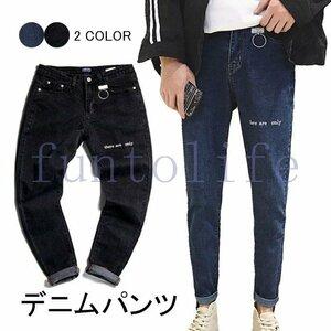 デザイン性と快適さを合わせ持つデニムパンツ デニムパンツ メンズ ジーンズ ジーパン ロングパンツ スキニーデニム スキニーパンツ カ