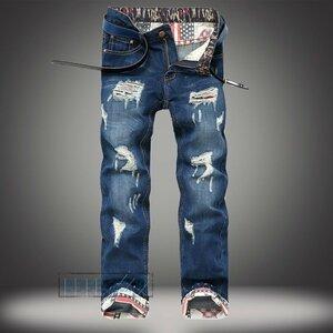 ジーンズ メンズ ジーパン デニムパンツ パンツ スキニーパンツ ジーンズ メンズ ジーパン デニムパンツ パンツ スキニーパンツ デニム ボ