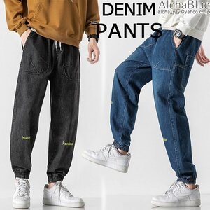 ジーンズ ロングパンツ 秋冬 ゆったり ファッション おしゃれ 秋冬 デニムパンツ ロングパンツ ボトムス ジーンズ メンズ ゆったり スト