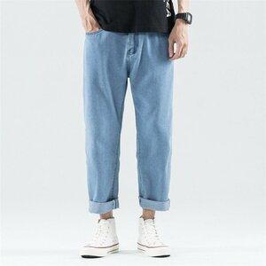 ジーンズ メンズ ゆったり デニムパンツ オシャレ ジーパン ジーンズ メンズ ゆったり デニムパンツ オシャレ ジーパン ロング JEANS ウ