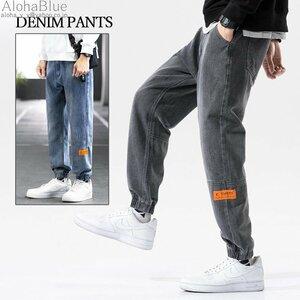 ロングパンツ ジーンズ デニムパンツ メンズ スリムパンツ 細身 デニムパンツ メンズ ロングパンツ ジーンズ スリムパンツ 細身 ストレー