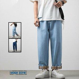 デニム メンズ Gパン ジーンズ ロング丈 ワイドパンツ ゆったり デニム メンズ Gパン ジーンズ ロング丈 ワイドパンツ ゆったり メンズ