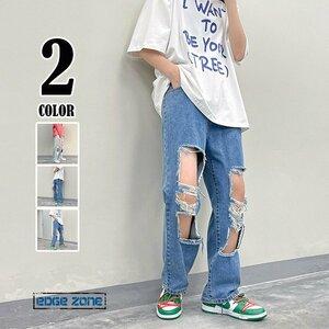 デニムパンツ メンズ Gパン ジーンズ ダメージ加工 ヴィンテージ デニムパンツ メンズ Gパン ジーンズ ダメージ加工 ヴィンテージ スト
