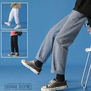 ジーンズ メンズ ゆったり デニムパンツ ダメージ 加工 ジーパン ジーンズ メンズ ゆったり デニムパンツ ダメージ 加工 ジーパン ロング