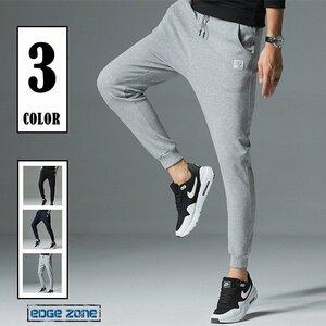 ジョガーパンツ メンズ パンツ ボトムス ストレッチパンツ ジョガーパンツ メンズ パンツ ボトムス ストレッチパンツ スウェットパンツ