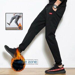 スウェットパンツ メンズ 裏起毛 ジョガーパンツ スウェットパンツ メンズ 裏起毛 ジョガーパンツ サイドライン スキニーパンツ 伸縮 ス