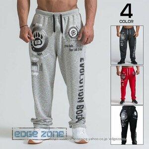 スウェットパンツ メンズ ジャージパンツ 英文字 ジョガーパンツ スウェットパンツ メンズ ジャージパンツ 英文字 ジョガーパンツ おしゃ