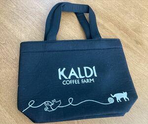 【値下げ】KALDIの手提げバッグ