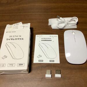 ワイヤレスマウス 超薄型 静音 無線 マウス 省エネルギー 2.4GHz 3DPIモード BLENCK