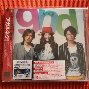 □ CD 美品 アガルネク! GIRL NEXT DOOR ガールネクストドア avex □