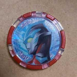 DXウルトラメダル◆ギンガ 単品◆USED中古品◆ウルトラマンシリーズ