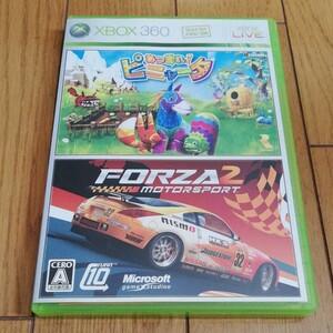 Xbox360 あつまれ!ピニャータ フォルツァモータースポーツ2 同梱版