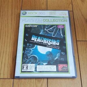 Xbox360 デッドライジング