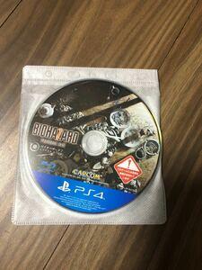 PS4 バイオハザード7 レジデントイービル ディスクのみ