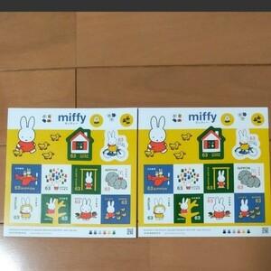 ミッフィー63円切手シート 2シート