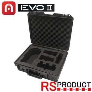 RSプロダクト ハードケース【防水】メーカー純正 EVO2 AUTEL EVO2 ドローン 【ドローンセットは別売】