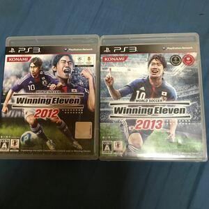 ワールドサッカーウイニングイレブン2012.2013/ウイイレ2本セット販売!