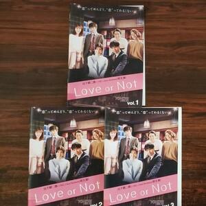 レンタル版DVD Love or Not 全3巻 本仮屋ユイカ 山下健二郎