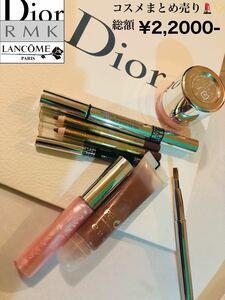 ☆★ 非常にお得なセットです ★☆まとめ売りでお願い致します◎#Dior ディオール アイライナー 化粧品 ランコム シャドウ