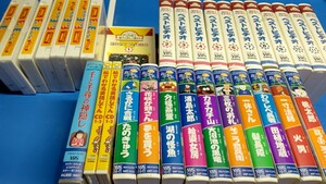 VHSビデオテープ まんが日本昔ばなし英会話