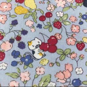 ネコ フルーツ お花 薄ブルー ブロード 110×50