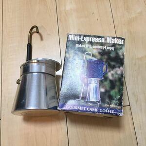 GSI エスプレッソメーカー 4cup アルミ ヴィンテージ キャンプ アウトドア コーヒー