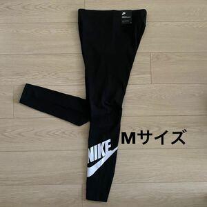 【新品】NIKE トレーニング タイツ Mサイズ レギンス(ホワイトロゴ入り) ナイキ