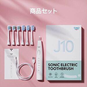 電動歯ブラシ 6本替えブラシ 本体セット USB充電 音波振動 40日間連続使用  音波歯ブラシ 充電式