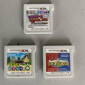 とびだせどうぶつの森 マリオ&ソニック パズル&ドラゴン マリオエディション 3DS