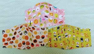 和菓子と可愛いアニマルズの立体インナー&アウターマスク お得な3色セット 子供用 立体マスク ハンドメイド
