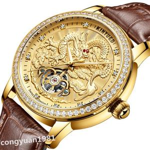 ★希少★男性高級腕時計 43mm 機械式自動巻 トゥールビヨン ドラゴンデザイン 本革ベルト 紳士ウォッチ カジュアル ゴールド◇