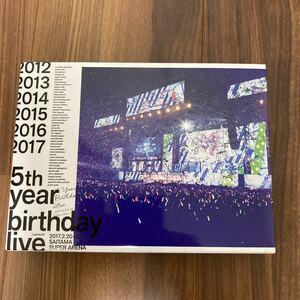 「乃木坂46/5th YEAR BIRTHDAY LIVE 2017.2.20-22 」ブルーレイ乃木坂46