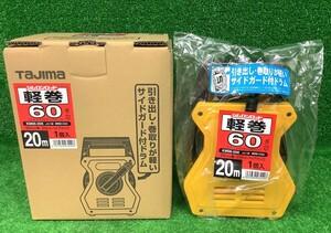 未使用品 TAJIMA タジマ 幅60mm 長さ20m アカシロ シムロンロッド 軽巻 KM06-20K 【2】