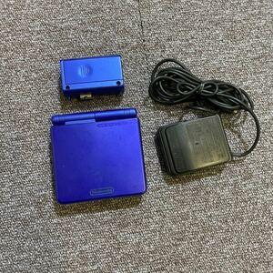 ゲームボーイアドバンスSP 任天堂 充電器