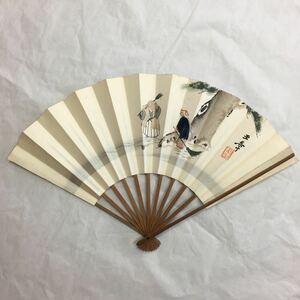 ① 中国 扇子 中国美術 肉筆 掛け軸 古玩