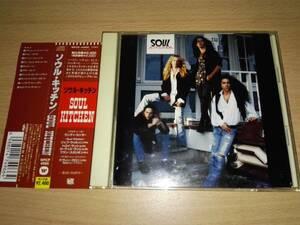 CD「ソウル・キッチン」SOUL KITCHEN