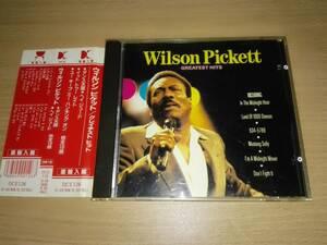 CD「ウィルソン・ピケット」グレイテストヒット