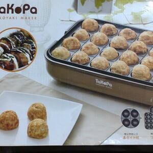 たこ焼きメーカー タコパ TaKoPa ATM-024 ジャンク品