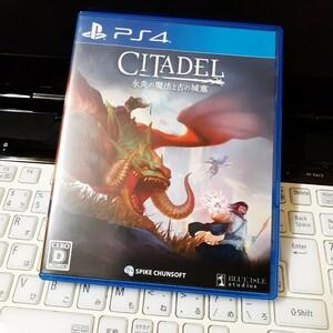 【PS4】 シタデル:永炎の魔法と古の城塞