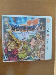 3DSソフト ドラゴンクエストVII エデンの戦士たち、ドラゴンクエスト7
